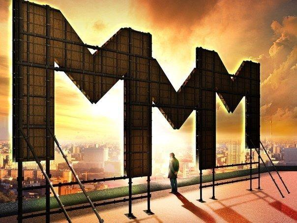 Ознаки фінансової піраміди